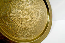 Antique Judaica - Extraordinary Sephardic- Ornate- Middle Eastern Brass Platter