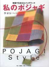Pojagi Korean Style Patchwork Japanese Quilt Fabric Idea Pattern Craft Book