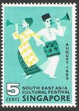 Singapore stamps - 1963 Cultural Festival Mounted Mint Malay dance