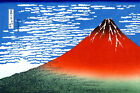 """Vintage Japanese CANVAS ART PRINT Hokusai Mount Fuji on clear Day poster 24""""X18"""""""