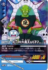 DRAGON BALL BOLA DE DRAGON SUPER CARD GAME BANDAI PARTE 6 649