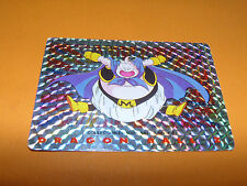 57 BOUBOU CARD DRAGON BALL Z SERIE 2 1989 BIRD STUDIO SHUEISHA TOEI