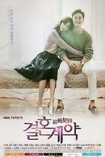 Marriage Contract    NEW    Korean Drama -  GOOD ENG SUBS
