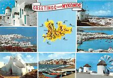BG12220 mykonos windmill boat  map cartes geographiques  greece