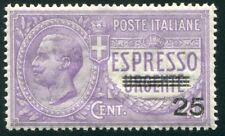 1917 Italia Regno Espresso 25 cent. su 40 cent. centratissimo spl MNH **