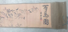 Exquisite old Chinese silk paper Painting Scroll Of Hundred horse