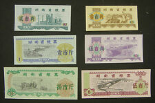 China Hunan Province Coupons A Set of 6 Pieces 1974