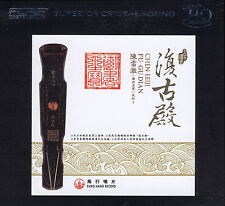 "Chen Leiji – UHQCD - TYUHQCD15002 -  ""Fu Gu Dian"" - PLAYS ON USUAL CD PLAYER!"