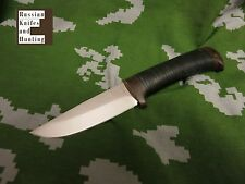 """Malek-2"" ROSARMS Combat Outdoor Camping Fishing Hunting knife Zlatoust Russian"