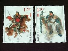 China 2011-23 Guang Gong 关公 stamps 2v MNH