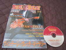 Rockabilly Guitar Bible Japan Book w CD Stray Cats Brian Setzer Gretsch Guitar