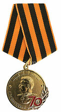 USSR Soviet Russian Red Army WW 2 STALIN VICTORY OVER GERMANY 70 Pin Badge Medal