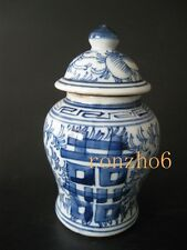 China Collect  Old Handwork Painting Blue And White Porcelain Jar Decoration