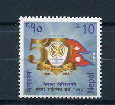 Nepal 2014 MNH Jaycees Golden Jubilee Year 1v Set JCI Nepal Stamps