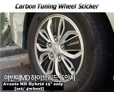 "Carbon Tuning Wheel Mask Sticker For Hyundai Elantra;Avante MD Hybrid 15""[10~14]"