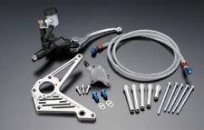 PMC Billet Hydraulic Clutch Kit Racing Type KAWASAKI Z900