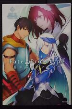 JAPAN novel: Fate/Prototype: Fragments of Blue and Silver vol.4
