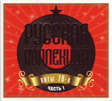 Russian Collection Hits 70-x Part.1 (2CD)