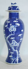 A c.1970's/80's Chinese blue & white porcelain prunus vase and cover Kangxi mark