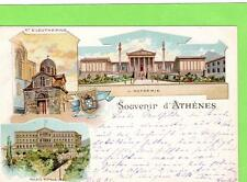 Early Gruss Aus Souvenir d'Athenes Athens Greece used 1899 to Wien Vienna