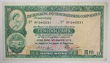 Hong Kong 1978 $10 Ten Dollars Shanghai HSBC Note