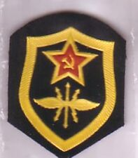 Soviet Union Original Red Star Cloth Patch Badge showing Signals