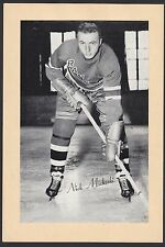 1945-1964 Beehive Group II 2 Hockey Nick Mickoski New York Rangers Single