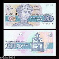 Bulgaria 20 Leva 1991 P-100 Mint UNC Uncirculated Banknotes Consecutive Numbers