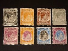 Singapour king george V1 perf 17 1/2 x 18 mm timbres cv £ 40