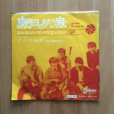 The Animals - House Of The Rising Sun Talkin' About You w/Inner & Insert