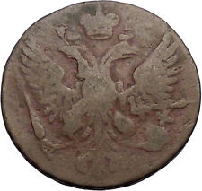 1753 Elizabeth Russian Empress Denga 1/2 Kopek Coin Royal coat of arms  i56448