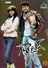 DARLING (PRABHAS, KAJAL AGARWAL) - TELUGU INDIAN DVD