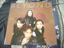 a941981  Sealed 2014 LP HK WEA Records Beyond Greatest Hits with No Limited Edition Number Made in Hong Kong