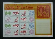 Primates Of Malaysia 2016 Chinese Year Monkey Lunar Zodiac (personal sheet) MNH