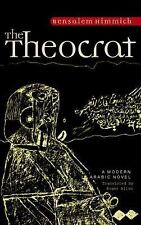 The Theocrat: A Modern Arabic Novel Modern Arabic Literature Paperback))
