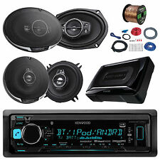 "Kenwood Car Bluetooth Radio, 150W Subwoofer, 6x9"" and 5.25"" Speakers with Wiring"