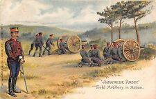 POSTCARD  MILITARY  JAPANESE  ARMY    Field  Artillery  in  Action