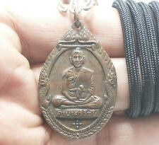 BLESSED IN 1975 KB SRIVICHAI COIN THAI POWERFUL MAGIC MONK BUDDHA AMULET PENDANT
