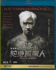Keeper of Darkness Blu Ray Nick Cheung Amber Kuo R0 NEW Eng Sub Horror