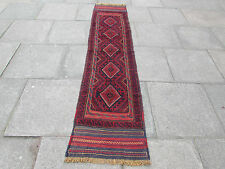 Old Hand Made Afghan Tribal Mushvani Oriental Red Wool Narrow Runner 251x59cm