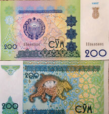 UZBEKISTAN 1997 200 SUM UNCIRCULATED BANKNOTE P-80 BUY FROM A USA SELLER !!!!!