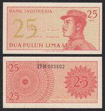 Indonesia 25 Sen  1964 Pick 93r (reposición)  SC = UNC