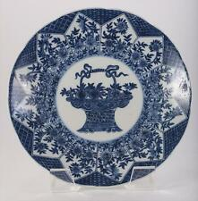 Antique Chinese Porcelain Dish Authentic Imperial Mark