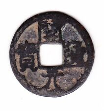 China Tang Dynasty Kai-Yuan Tong-Bao Coin AD621