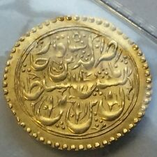 PERSIA, QAJAR, MUHAMMAD AND NASERADIN SHAH,MULE OF 2 OBSEVE GOLD COIN,ERROR, RRR
