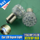 2x 12V 24 LED BA15S 1156 WHITE GLOBE - Auto/Car/Caravan/Trailer/Reverse/Interior