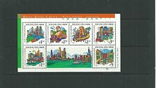 Hong Kong 1999 HK-Singapore joint issue MS, SGMS961 mnh