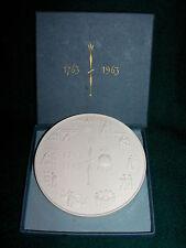 KPM Medaille Plakette 200 Jahre Jubiläum 1763 - 1963 mit original Schachtel