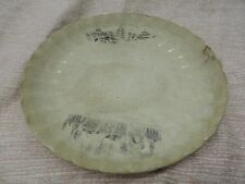 Vintage 1893 Chicago World's Fair Columbian Exposition Dresden China Plate