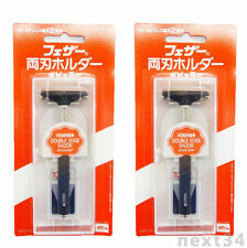 Feather Razor Double Edge Razor Holder with 2 Spare Blades / 2 sets Japan